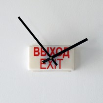 Clock1WIDEFRONT